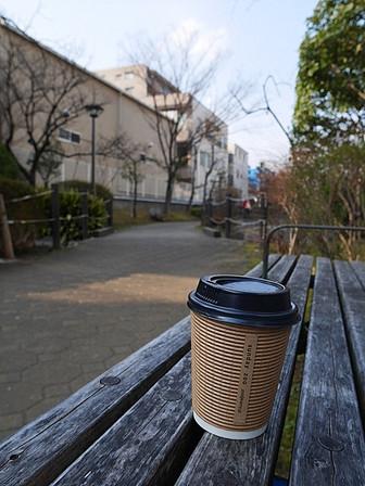 公園でカフェラテ