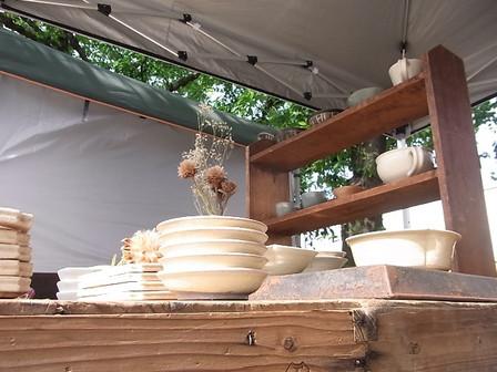 陶工房 扇屋さん