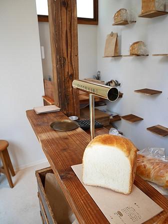 パンとレジ