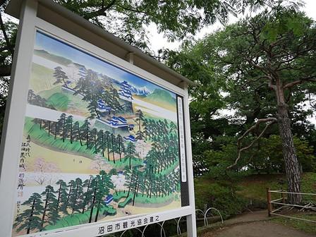 沼田城パネル
