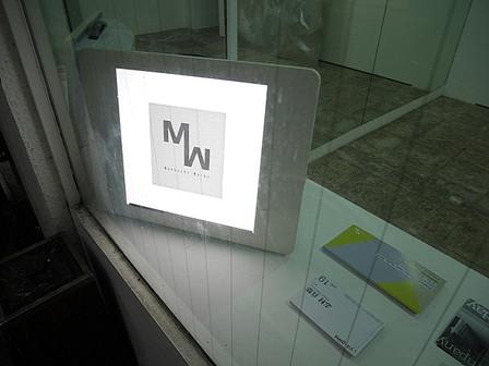 Maebashi Works