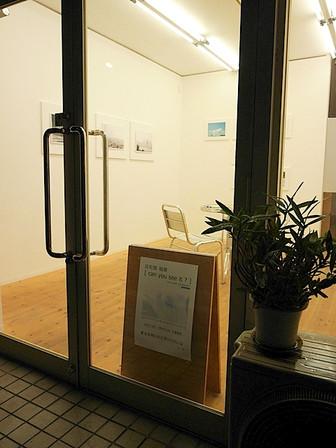 "map 前橋""市民""ギャラリー"