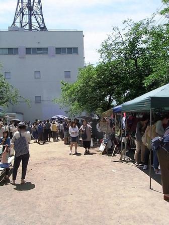 ひかり公園(三角公園)