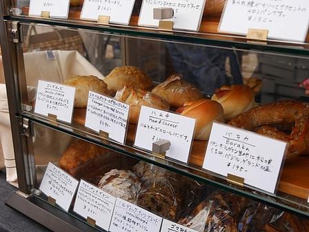 「秋のパンまつり」より