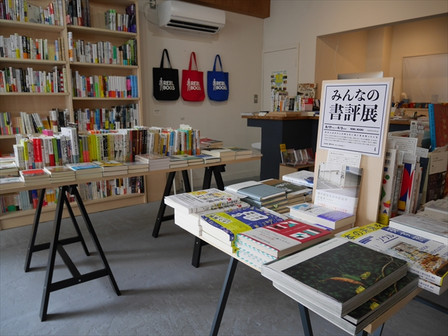 「REBEL BOOKS」店内