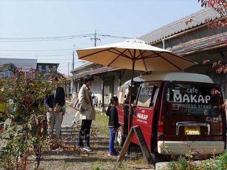 「cafe MAKAP」さん