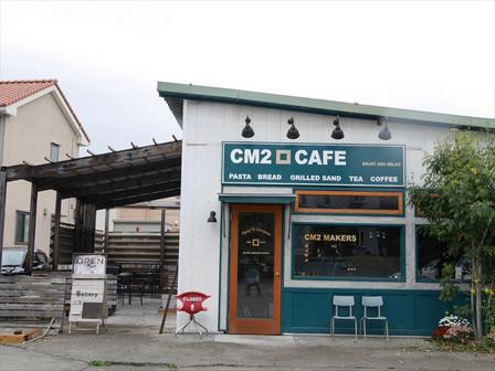 「CM2 CAFE」外観