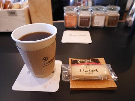 ドリップコーヒーと焼菓子