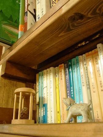 書籍とワンコ