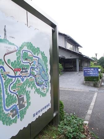 染料植物園