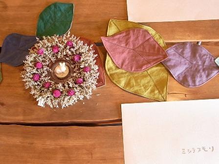 リース&布の葉