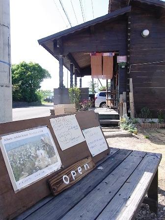 コラボハウス