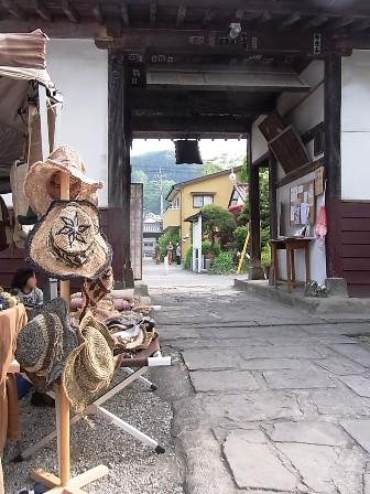 十輪寺の門