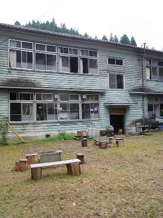 旧尾沢中学校