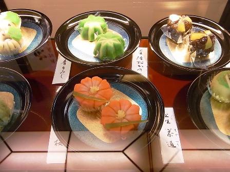 「たちばな」の和菓子