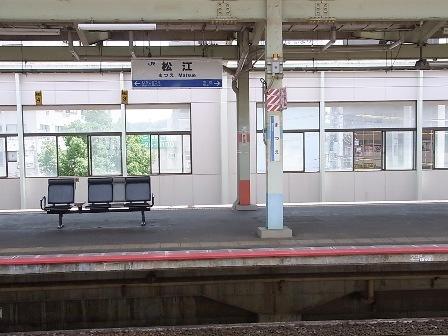 松江駅ホーム