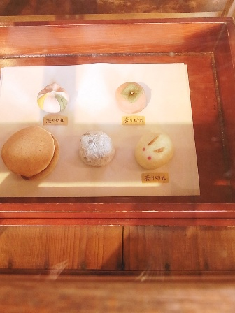 和菓子たち