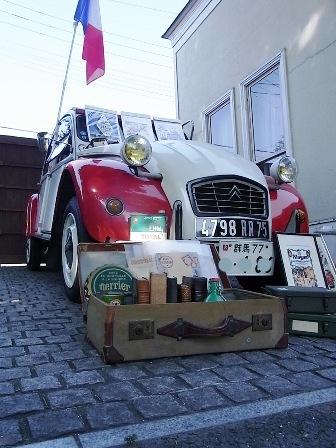 車と雑貨たち