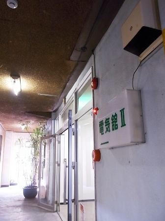 研修室入口