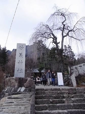 妙義神社入口