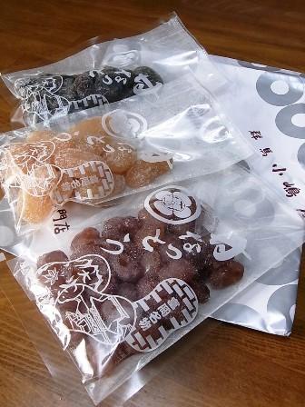 「小嶋屋」の甘納豆