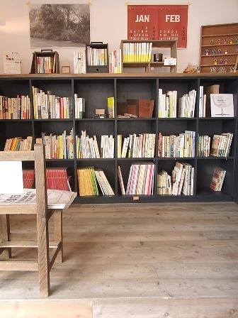BOOKスペース