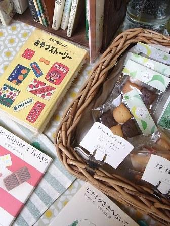 本とお菓子
