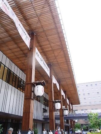 長野駅出口